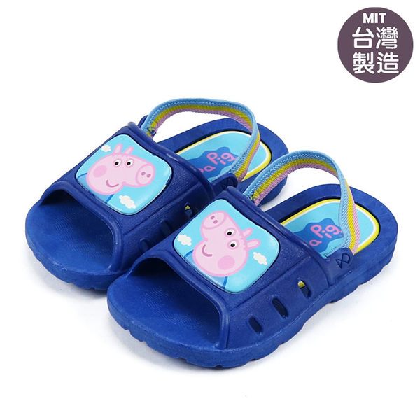 EMMA商城~童鞋/佩佩豬Peppa Pig.藍色喬治台灣正版授權拖鞋14-21號
