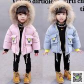 羽絨外套 女寶寶羽絨棉服3歲韓版潮0嬰幼兒1洋氣2外套冬裝女童2019新款棉衣 快樂母嬰