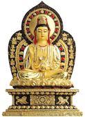 觀世音菩薩CB26銅鎏金佛像8寸8【十方佛教文物】