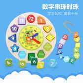 兒童簡單數字時鐘認知寶寶小孩拼圖早教益智1-2-3-6歲形狀玩具·享家生活館