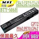 微星 電池(原廠)-MSI BTY-M6...