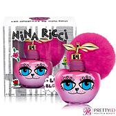 NINA RICCI Luna 怪獸女性淡香水(50ml)-公司貨【美麗購】