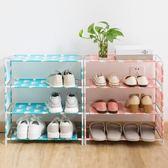 布藝組裝鞋架家用簡易經濟型鞋子收納架宿舍創意多層收納防塵鞋櫃WD 電購3C