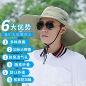 防曬帽男士夏季漁夫太陽帽遮臉遮陽帽防紫外線戶外夏天釣魚帽子男 圖拉斯3C百貨