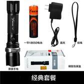 雅格led強光手電筒 可充電式遠射調焦家用迷你小手電戶外打獵騎行【新店開張八八折下殺】
