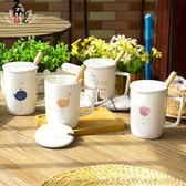 火烈鳥杯子陶瓷帶蓋勺馬克杯簡約文藝辦公室咖啡杯日式小清新水杯智能 館