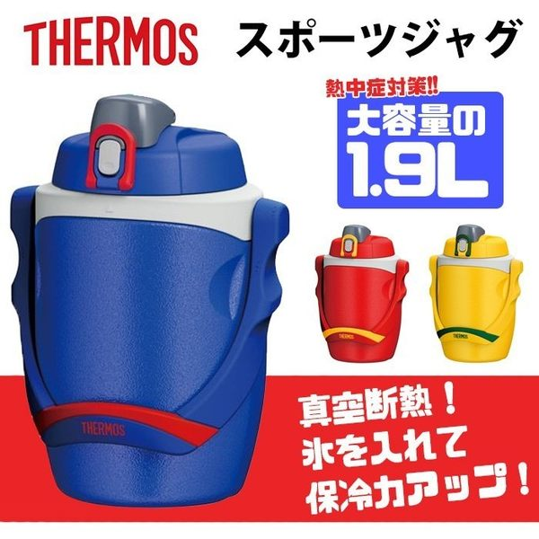 日本原裝【THERMOS膳魔師】1.9L 大容量 真空斷熱 保冷壺 運動 水壼 FPG-1901