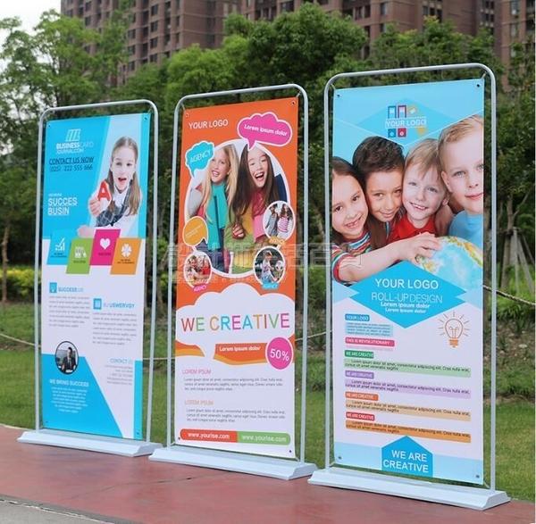 廣告架 易拉寶門型x展架立式落地式廣告牌展示牌架子80x180海報定制制作 NMS設計師生活百貨