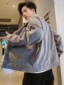 牛仔外套男士修身百搭牛仔夾克秋季休閒韓版帥氣衣服春秋潮流外套 新品