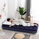 充氣床 充氣床墊單人家用 雙人加厚懶人氣床旅行折疊床便攜氣墊床T