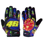 【東門城】KEEPER  四季輕薄五大洲彩繪手套(藍黃) 越野手套