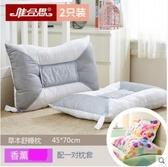 一對裝可水洗決明子枕頭枕芯配一對枕套