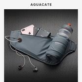 跑步裝備運動手機包馬拉男女水壺腰包多功能小6寸實用耐磨防水【卡米優品】