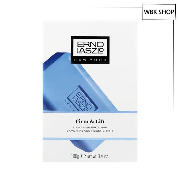 ERNO LASZLO 奧倫納素 海生奇肌 藍藻緊緻皂 100g - WBK SHOP