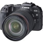 (原廠登錄送禮券)加碼送128G配件包 CANON EOS RP + RF 24-240mm IS USM 全片幅 鏡 單眼相機 公司貨