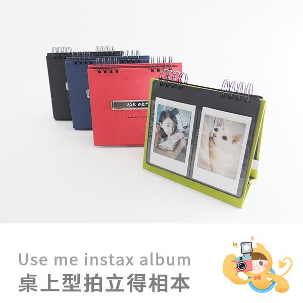 Use me 桌上型 拍立得相本 桌曆 相簿 照片相本 可收納48張 適用於mini系列底片 可放48張