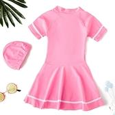 女童兒童游泳衣公主裙式中大童溫泉泳裝可愛小孩速干連體 快速出貨