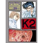 無敵怪醫K2   29