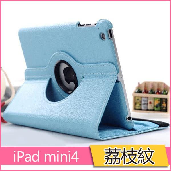 蘋果 ipad mini4 360度旋轉皮套 支架 保護殼 迷你4 平板保護套