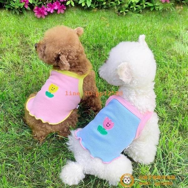 小花吊帶寵物狗狗夏季薄款雪納瑞博美泰迪比熊貓咪衣服小型犬小狗狗【小獅子】