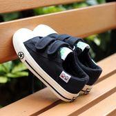 環球童鞋兒童帆布鞋男童女童休閒鞋夏