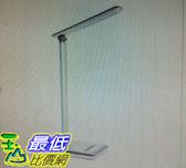 [COSCO代購]飛利浦晶亮LED檯燈 _W113313