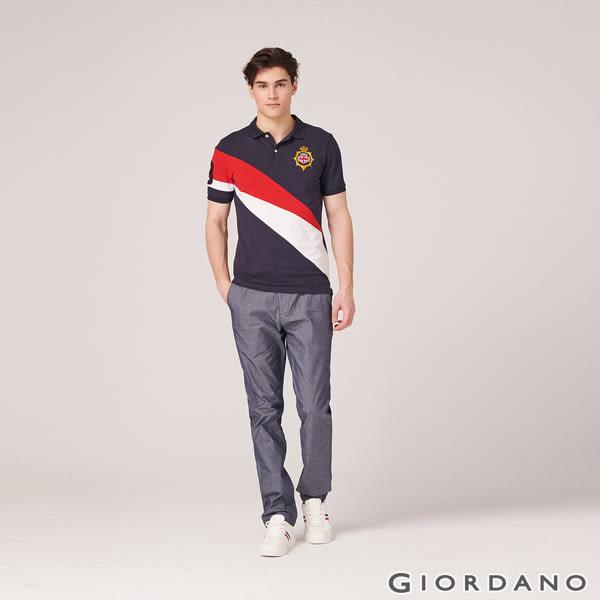 【GIORDANO】男裝基本款彈性低腰長褲-68 藍色