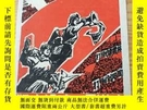 二手書博民逛書店罕見堅決粉碎二月逆流,文革,1966一1977年,單張Y325712
