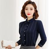 襯衫領虛線條紋OL上班長袖襯衫上衣 [9S151-PF]美之札