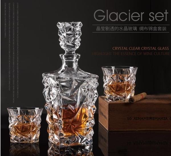 水晶威士忌杯洋酒杯大號啤酒杯醒酒器玻璃酒瓶禮盒套裝紅酒杯家用 叮噹百貨