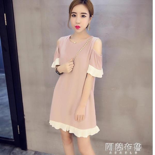 大碼短袖洋裝 新品夏裝中長款拼接露肩袖短袖純棉T恤女寬鬆連身裙打底裙春 阿薩布魯