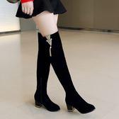 秋冬過膝長靴女磨砂瘦腿粗跟高跟鞋側拉鏈長筒靴子40大碼41-43【博雅生活館】