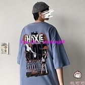 涂鴉純棉中袖短袖T恤男寬鬆大碼街頭嘻哈夏裝【桃可可服飾】
