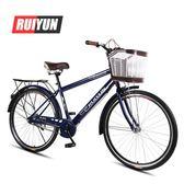 自行車 瑞韻26寸男式自行車男士輕便城市通勤休閒車學生車成人復古單車 夢藝家
