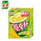 康寶獨享杯 奶油玉米(4入/盒)...