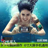 手機防潑水袋潛水套觸屏水下拍照游泳外賣專用防雨套包 魔法街