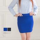 上班族OL制服裙 超彈性合身 寶藍色窄裙...