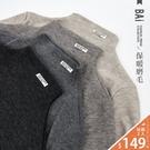 上衣 雙面磨毛微厚款超彈性小布標立領內搭...