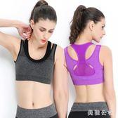 中大尺碼運動內衣無鋼圈健身女士聚攏薄款瑜伽睡眠無痕 ZB514『美鞋公社』