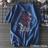 日式復古港風休閒短袖T恤男嘻哈新款寬鬆圓領休閒半截袖T恤男 圖拉斯3C百貨