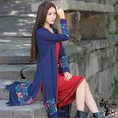 棉麻女民族風文藝復古繡花開衫披風外套 週年慶降價