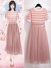 洋裝女夏裝2021年新款法式修身可甜可鹽小個子甜美網紗裙早春天 蘿莉新品