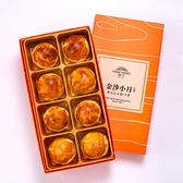 【御點】蛋黃酥8入禮盒(蛋奶素)