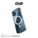 【愛瘋潮】QinD Apple iPhone 12 / 12 Pro (6.1吋) 四角防摔磁吸殼 無線充電 防摔殼 防撞殼 透明殼