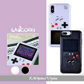 2018新款 彩色版 真的可以打遊戲! usb充電款遊戲機 復古Game Boy 全包硬殼 iphone X 8 8plus 7 7plus Unicorn