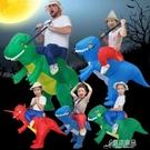 搞怪玩具恐龍充氣服成人兒童恐龍衣服小霸王龍萬聖節錶演人偶服裝 原本良品