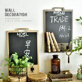 留言板 簡約鄉村北歐風餐廳牆面裝飾留言黑板置物籃門口鑰匙架壁掛壁飾T 免運直出