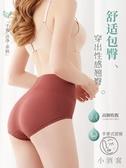 3條 收腹提臀無痕純棉襠石墨烯抗菌女內褲高腰大碼透氣短褲【小酒窩服飾】