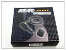 《育誠科技》『AR-50 GPS衛星定位...