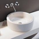 【麗室衛浴】德國 DURAVIT STARCK1系列044546  正圓檯面盆   白色  尺寸46cm